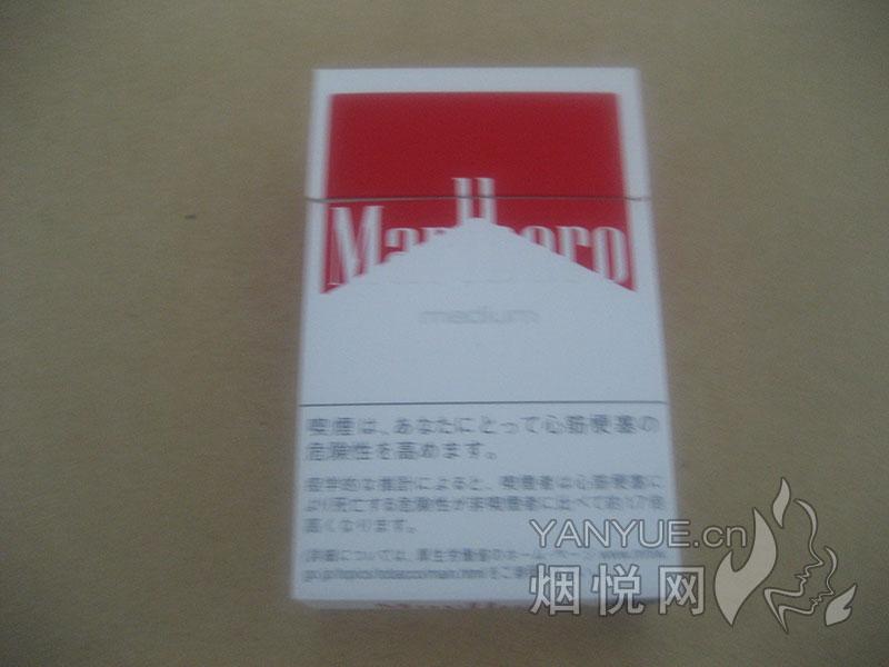 万宝路(中醇红)日本免税版价格表图片