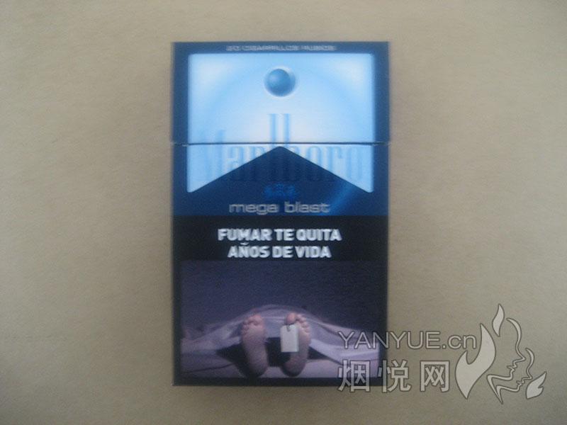 万宝路(大爆冰万)阿根廷完税版价格表图片