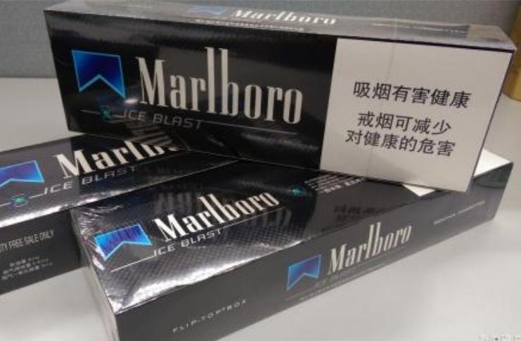 1990年一包Marlboro万宝路烟多少钱