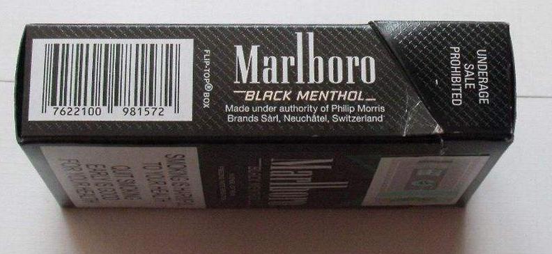 爆珠烟Marlboro万宝路多少钱一包